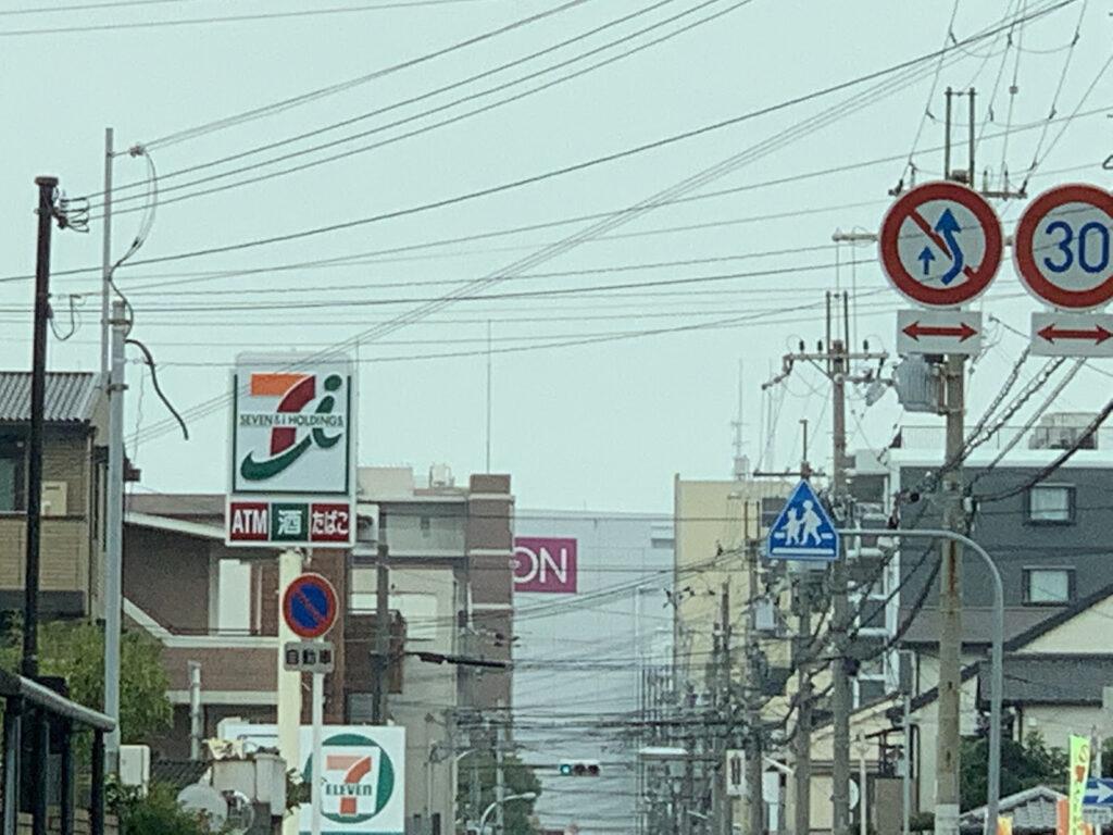 POLA北花田店への道順