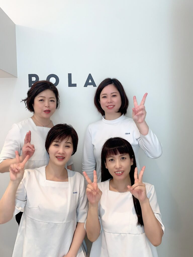 POLA北花田店スタッフ